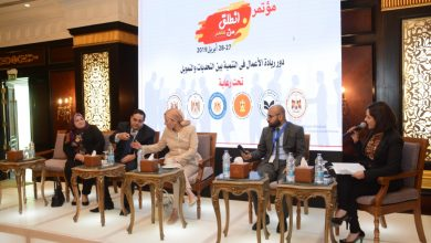 """صورة حصاد مؤتمر """"انطلق من مصر"""" بحضور دولي لخبراء الاقتصاد وريادة الأعمال"""