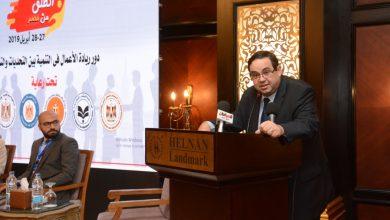 """صورة محسن عادل: مصر من أكبر الدول في العائد الاستثماري.. و""""الاستثمار الإقليمي"""" يغزو العالم قريبًا"""
