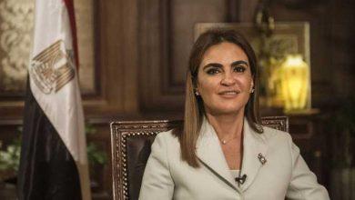 صورة د.سحر نصر: صندوق تحيا مصر حريص على دعم مشروعات الشباب وتشجيع ريادة الأعمال