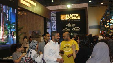"""صورة لليوم الثالث على التوالى اقبال كبير على جناح """" العتال هولدينج """" بمعرض عقارى الأهرام"""