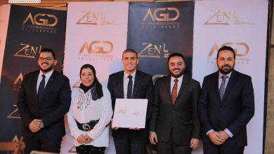 """صورة شركة """" AGD """" توقع عقدا لتنفيذ مشروع سكنى مع اللاعب محمد زيدان بالقاهرة الجديدة"""