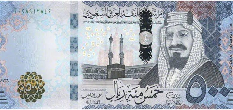 سعر الريال السعودي مقابل الجنيه المصري اليوم الاحد بيزنس ايليت Business Elite News