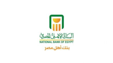 صورة البنك الأهلى يضخ 1.5 مليار جنيه فى البورصة المصرية