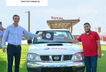 صورة توتال إيجيبت تحتفل بالفائزين في مسابقة موزعي الزيوت
