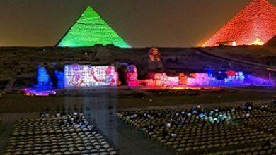 صورة مزايدة عالمية لتطوير منطقة الصوت والضوء بالأهرامات
