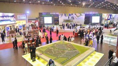 """صورة انطلاق معرض """" الأهرام – عقارى"""" اول اكتوبر المقبل وسط إجراءات احترازية تحت رعاية رئيس الوزراء"""