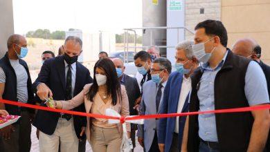 """صورة """"رانيا المشاط"""" تفتتح توسعات محطة معالجة مياه الصرف الصحي بالأقصر لخدمة 332 ألف نسمة حتى 2037"""