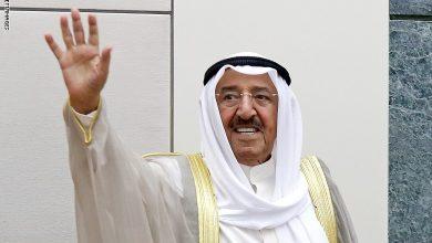 صورة عاجل الديوان الاميري يعلن وفاة أمير الكويت الشيخ صباح الأحمد الجابر الصباح
