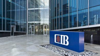 صورة البنك التجاري الدولي يقوم برعاية المؤتمر الافتراضي الأول لدعم وتمكين السيدات من رواد الأعمال
