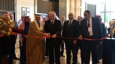 """صورة """"الإستراتيجى الإماراتية """" تطلق معرض العقارات الدولى """"أون لاين """" فى دول الخليج أكتوبر المقبل IPS GCC"""