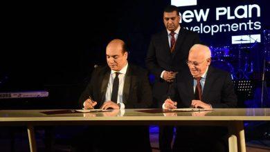 """صورة """" نيوبلان """" للتطوير العقارى توقع بروتوكولا لتطوير """" ساحة مصر """" بمحافظة بورسعيد"""