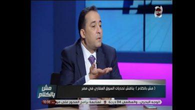 صورة محمد طاهر : ارتفاعات الحديد غير مبرره والشقق المخالفه سترتفع اسعارها بعد التصالح