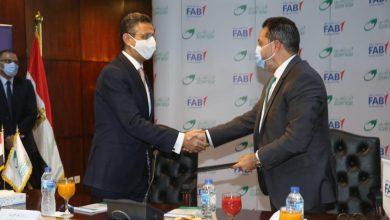 صورة البريد وبنك أبو ظبي الأول يوقعان بروتوكول تعاون في مجال تنظيم الخدمات المالية وارساء قاعدة الشمول المالي