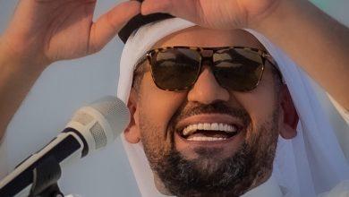 """صورة حسين الجسمي يحتفل باليوم الوطني السعودي الـ90 على شاطىء الرأس الأبيض بأغنية """"بالبنط العريض"""""""