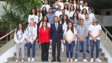 """صورة """"شريف فاروق"""" يستقبل وفد شبابى من الدارسين بالخارج خلال جولتهم بالقرية الذكية"""