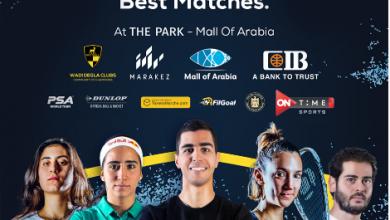 صورة مول العرب يستضيف نهائيات بطولة CIB العالمية لمحترفي الاسكواش للعام الثاني على التوالي