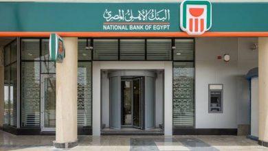 صورة البنك الأهلي المصري يرتب تمويل مشترك لصالح مجموعة فرج الله بمشاركة 7 بنوك