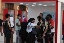 صورة بنك saib يشارك في فعاليات اليوم العالمي للإدخار