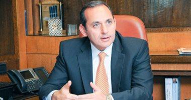 """صورة البنك الاهلي المصري """" الأكثر امانا في مصر""""بشهادة Global Finance"""