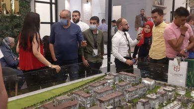 """صورة """"العتال"""" إقبالا كبيرا للعملاء فاق التوقعات لليوم الثاني على التوالي بمعرض عقارى"""