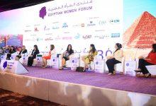 صورة البنك الاهلي المصري الراعي الرسمي لمنتدي المرأة المصرية 2020