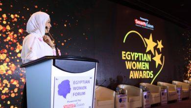 صورة حفل قلادة المراة المصرية 2020 برعاية البنك الاهلي المصري