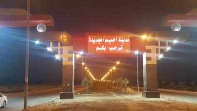 صورة وزير الإسكان: إطلاق التيار الكهربائى بمدينة أخميم الجديدة من محطة محولات كهرباء شرق سوهاج
