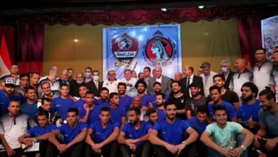 صورة وزير قطاع الأعمال العام يشهد احتفالية صعود فريق غزل المحلة للدوري الممتاز