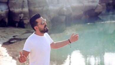 """صورة قصي حاتم يطلق أحدث أغنياته المصوّرة """"اليوم أنت"""" مع المخرج حسن كشمولة"""