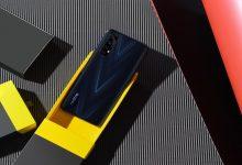 صورة ريلمي تطلق رسميا 7 & 7pro أسرع هاتفين يدعمان شحن فائق السرعة فى مصر