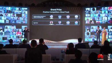 """صورة مصر تحقق المركز الأول في """"الحوسبة السحابية"""" والثاني في """"الشبكات"""" بمسابقة هواوي تكنولوجيز العالمية"""