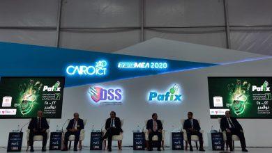 صورة البنوك المصرية تستعرض خطط التحوّل الرقمي خلال مؤتمر بافيكس داخل Cairo ICT