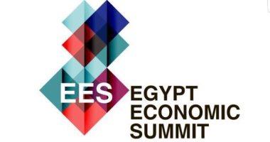 صورة ختام فعاليات قمة مصر الاقتصادية وأهم التوصيات