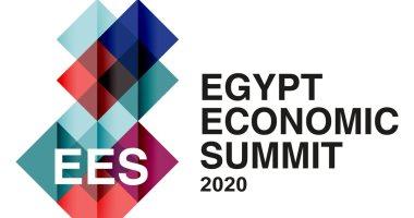 صورة قمة مصر الاقتصادية تناقش مستقبل القطاع العقارى خلال ازمة الكورونا