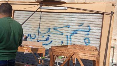 """صورة جهاز """"المنيا الجديدة"""" ينفذ حملة مكبرة لضبط المخالفات وإزالة التعديات بالمدينة"""