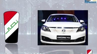 """صورة """"قطاع الأعمال"""" تعيد إحياء """"النصر للسيارات"""" وإنتاج سيارات كهربائية لأول مرة في مصر"""