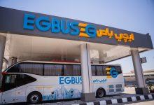 """صورة """"قطاع الأعمال"""": ايجي باص """"EG BUS"""".. خدمة متميزة لنقل الركاب بأحدث التقنيات العالمية"""