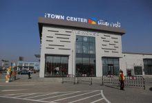 صورة مراكز تفتتح مول تاون سنتر، أحدث مشروعاتها التجارية في السوق المصري