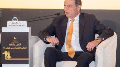 """صورة """" علاء فاروق """"البنك الزراعي المصري سيكون الأكبر في تحقيق الشمول المالي"""