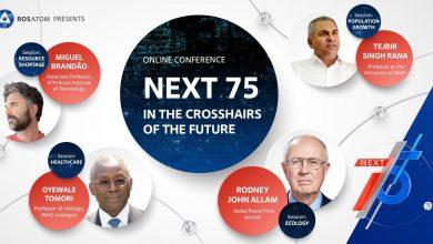 صورة مؤتمر NEXT 75 يناقش التحديات العالمية بحضور أكثر من 400 الف شخص