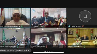 صورة الدورة 37 لمجلس وزراء الاسكان والتعمير العرب تنعقد عبر تقنية الفيديو كونفرانس