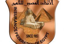 صورة أهــم انجازات لجنة التثقيف المالي والوعي التأميني
