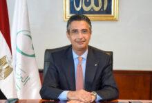 """صورة """"البريد المصري"""" الراعي الرسمي لبطولة كأس العالم لكرة اليد للرجال مصر 2021"""