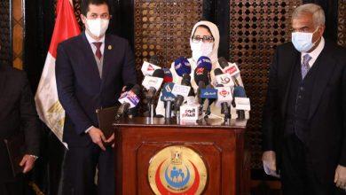 صورة مجموعة طلعت مصطفى توفر لقاحات فيروس كورونا لـ 2 مليون مواطن بالتعاون مع صندوق تحيا مصر
