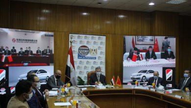 صورة إطلاق مشروع توطين صناعة السيارات الكهربائية في مصر