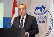 صورة وسام فتوح حول بيع بنك عودة مصر: يوحي بالثقة العربية بإمكانيات المصارف اللبنانية