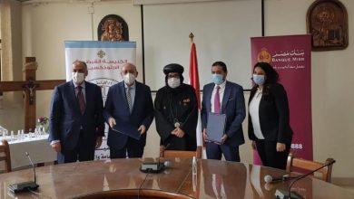 صورة بنك مصر يوقع بروتوكول تعاون مع أسقفية الخدمات العامة والاجتماعية والمسكونية لميكنة المدفوعات