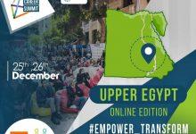 صورة اورنچ مصر ترعى ملتقى التوظيف Egypt Career Summit لشباب الصعيد بالتعاون مع منصة الاستشارات المهنية الشاملة Career180
