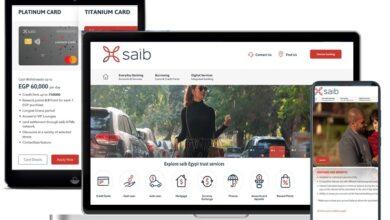 صورة بنك saib يطلق موقعه الإلكتروني الجديد