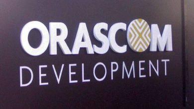 صورة أوراسكوم للتنمية مصر تعلن عن ارتفاع في المبيعات العقارية في الربع الرابع من 2020 بنسبة 32.3٪